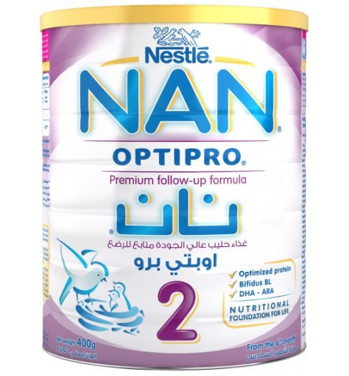 Nestle Milk Based Baby Food For 6 Months - 1 Year Babies - معادل
